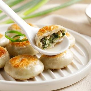 【鮮食家任選799】禎祥宜蘭蔥肉餡餅(900g/30粒/包)