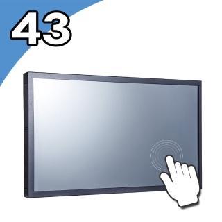 【Nextech】I 系列 42吋 紅外線觸控螢幕(紅外線 多點)