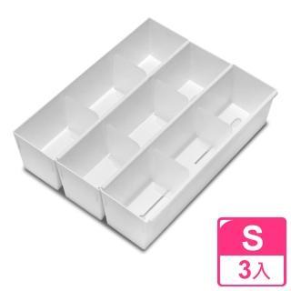 【WallyFun】衣物抽屜收納整理盒(Sx3入)