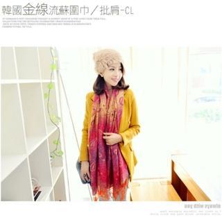 【轉行賣絲巾】圍巾 韓國金線流蘇披肩 兩用加長 大 款(紅色090CL)