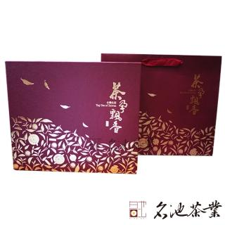 【名池茶葉】茶孕飄香手採一心二葉禮盒組(福壽梨山/梨山150克x2罐)