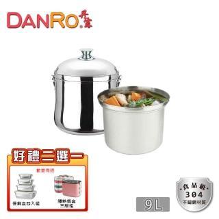 【丹露】高效能免火再煮鍋特厚款9L(D304-09A)