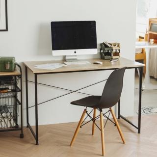 防疫必備 居家辦公【完美主義】簡約美學工作桌/電腦桌/書桌(2色可選)