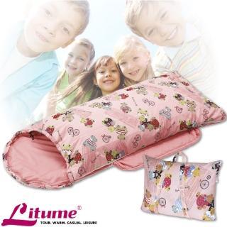 意都美 Litume 台灣製 PK保溫棉可拆式兒童睡袋_C1065 粉藍