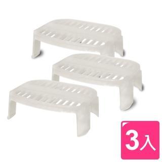 【Wally Fun】餐盤整理收納架/盤架/層架(3入)