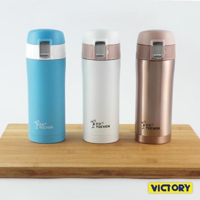 【VICTORY】350ml#304不鏽鋼安全真空保溫瓶(YC-1001)