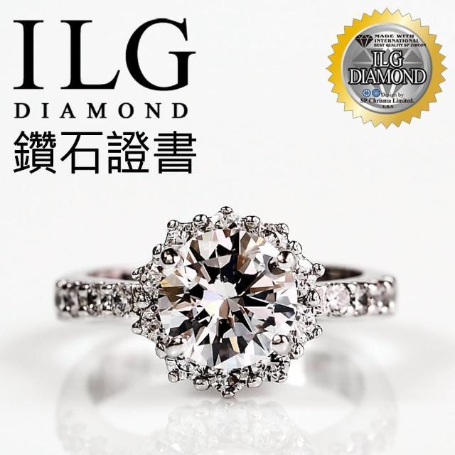 【美國ILG鑽飾】頂級八心八箭擬真鑽石戒指-經典四爪款