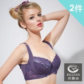 【貝麗絲】大罩杯機能側壓托胸美形胸罩EFG(2件組)
