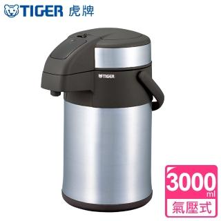 【TIGER虎牌】3.0L氣壓式不鏽鋼保溫瓶(MAA-A302)