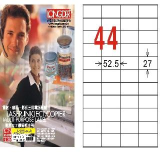 【A4三用標籤紙LD899WA】27x52.5mm(白色105張)