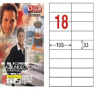 【A4三用標籤紙LD841WA】33x105mm(白色105張)