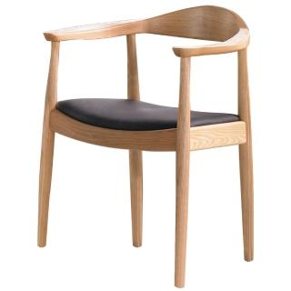 【AT HOME】北歐經典原木色實木總統椅/餐椅/休閒椅
