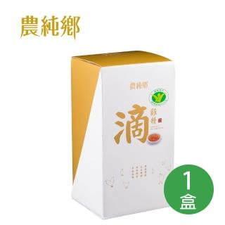 【農純鄉】滴雞精 7入X60g/盒(健康食品認證)
