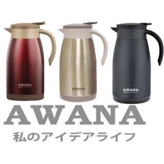 【AWANA】魔法不鏽鋼咖啡壺1000ml /保溫壺-買1送1(隨機2入)