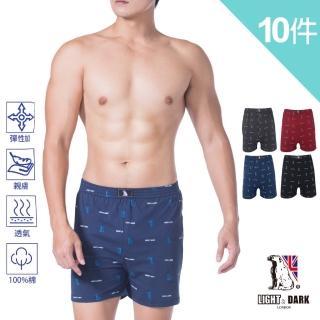 【Hussar】熱銷百萬件回饋降!絲光棉平口褲(10入組)