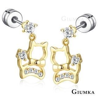 【GIUMKA】可愛貓咪  栓扣式耳環  精鍍黃K    甜美淑女款 MF4115-3(金色C款)