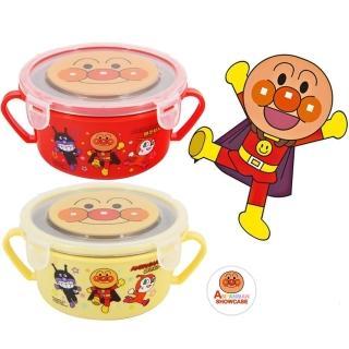 【ANPANMAN麵包超人】不銹鋼雙耳碗450mlX2\兒童碗 隔熱碗(2入組隨機)