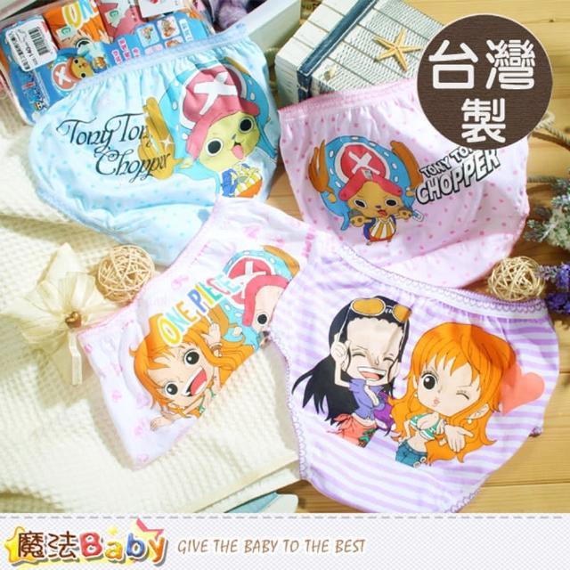 【魔法Baby】台灣製航海王純棉女童三角內褲-4件組(k39146)優惠