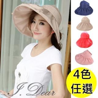 【I.Dear】韓系可摺疊 防潑水大帽簷遮陽帽(4色)