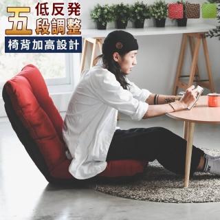 【完美主義】韓系經典和室椅/沙發床/折疊椅(4色可選)