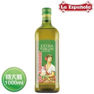 【囍瑞 BIOES】萊瑞特級初榨冷壓100%純橄欖油(大容量 - 1000ml / 中元普渡必備)