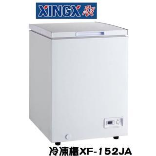【星星 XINGX】140公升 上掀式冷凍櫃(XF-152JA)