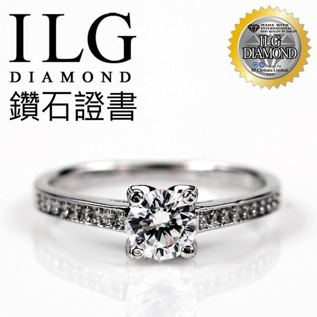 【ILG鑽】頂級八心八箭擬真鑽石戒指-寵愛女王款 RI071-主鑽65分 紀念日生日慶祝(白K金色)