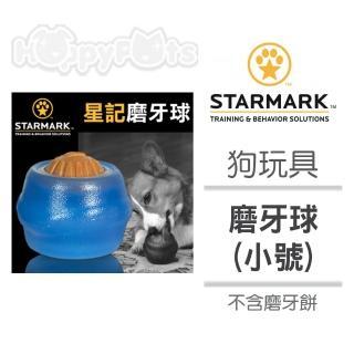 【星記StarMark】磨牙球 小號(不含磨牙餅)