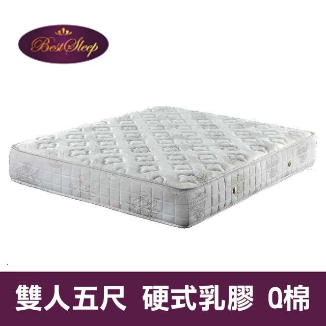 【BEST SLEEP 倍斯特手工名床】舒適手工硬式乳膠獨立筒床墊(5尺 標準雙人)