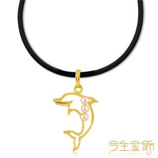 【今生金飾】優雅海豚(時尚動物造型墬子)