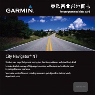 【GARMIN】東歐西北部圖卡(原廠公司貨)