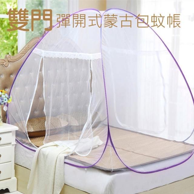 【R.Q.POLO】雙門彈開式蒙古包蚊帳-單人床120X190CM(顏色隨機)/