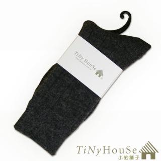 【TiNyHouSe小的舖子】保暖羊毛襪 超值2雙組入(鐵灰色M/L號 T-10)