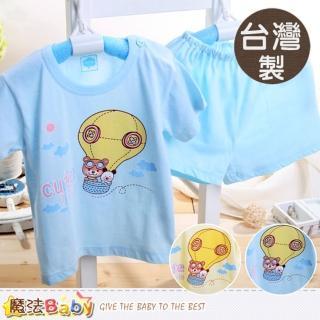 【魔法Baby】台灣製兒童夏季純棉短袖居家套裝(k40173)