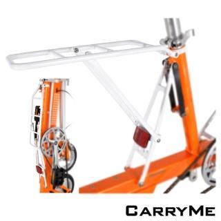 【CarryMe】專用收折式鋁合金後貨架-噴漆亮白