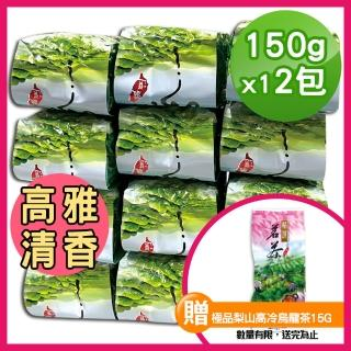 【TEAMTE】高冷杉林溪手採烏龍茶(600g/真空包裝)
