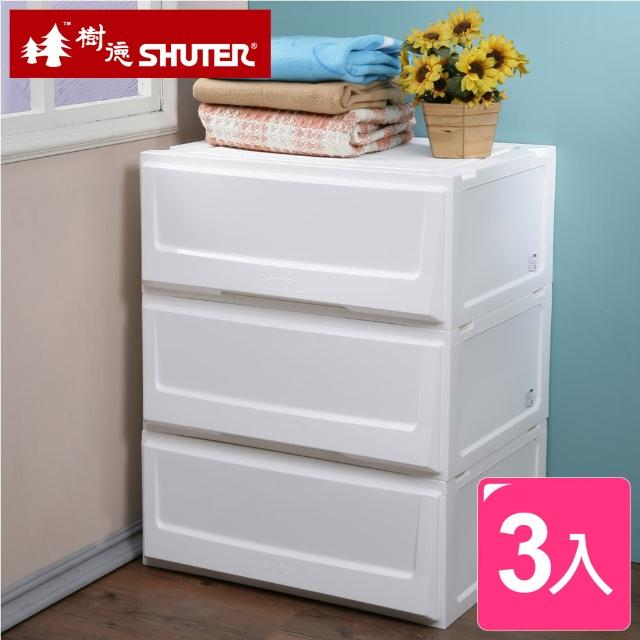 【樹德SHUTER】超大積木系統式單抽收納櫃3入(搶)