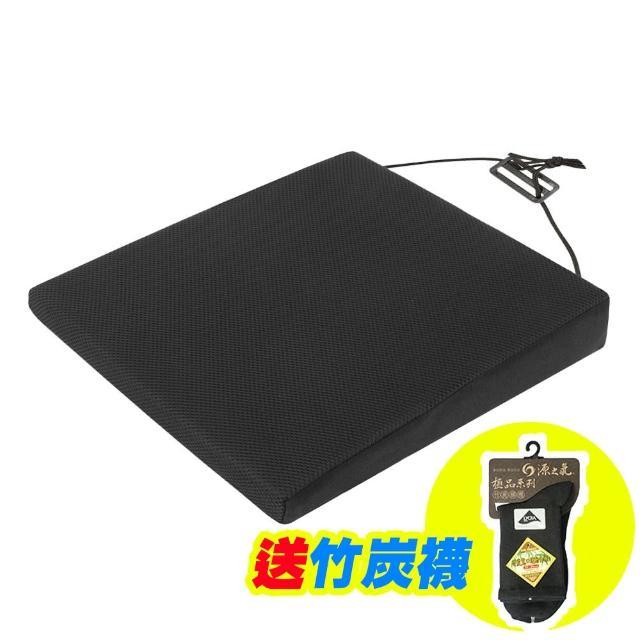 【源之氣】竹炭透氣斜坡記憶坐墊/厚7/3cm