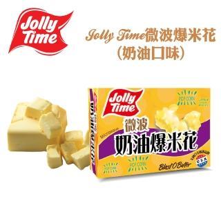 【卡滋】微波爆米花-奶油口味(3入一盒)