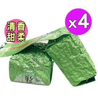 【TEAMTE】杉林溪凍頂烏龍茶3件組(150g*3/真空包裝)