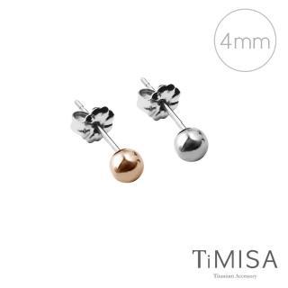【TiMISA】極簡真我4mm 純鈦耳針一對(雙色可選)