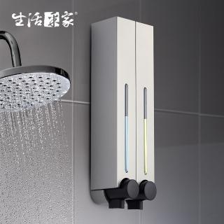 【生活采家】幸福手感典藏霧銀500ml雙孔手壓式給皂機(#47010)