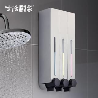 【生活采家】幸福手感典藏霧銀500ml3孔手壓式給皂機(#47011)