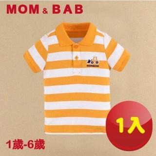 【MOM AND BAB】橫條橙白休閒純棉POLO衫上衣-單件組(12M-6T)