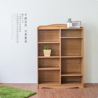 【Hopma】英格蘭八格書櫃/ 收納櫃/ 置物櫃
