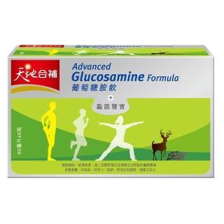 【天地合補】葡萄糖胺飲60ml*6入