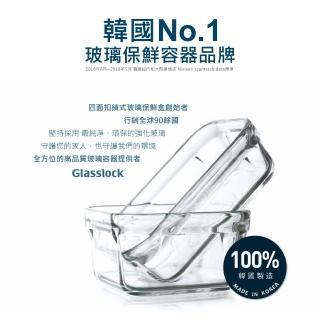 【Glasslock】強化玻璃微波保鮮罐4件組