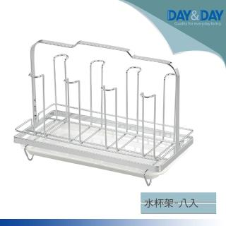 【DAY&DAY】杯子架-八入(ST3016LT)