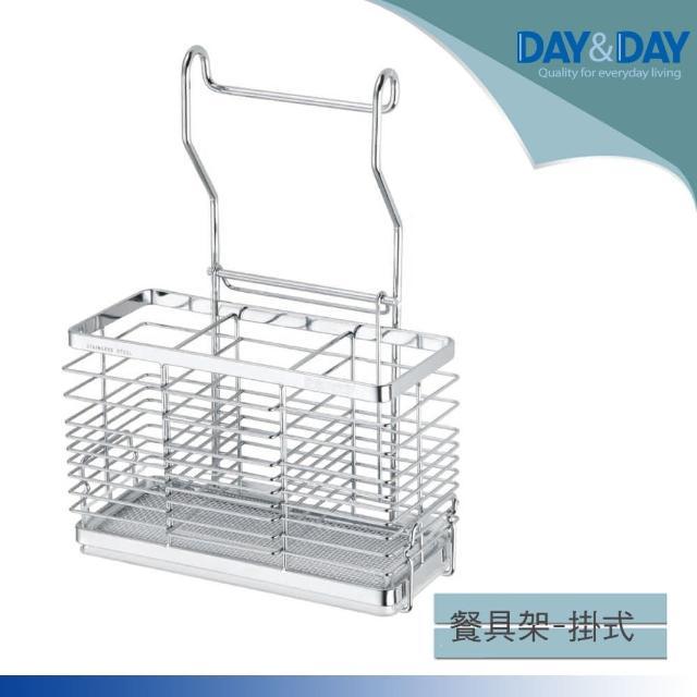【DAY&DAY】餐具桶-掛式(ST3003TF)/