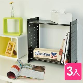 【H&R安室家】貴族風延伸式組合書櫃(加高版3入)